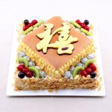 寿比南山【轻乳酪蛋糕】