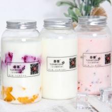 草莓蔓越莓手工酸奶(450ml大容量)